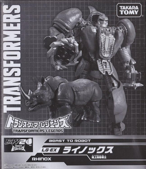 Transformers Legends LG-EX Rhinox Beast Wars 20th Anniversary Transformers 2016 Exclusive