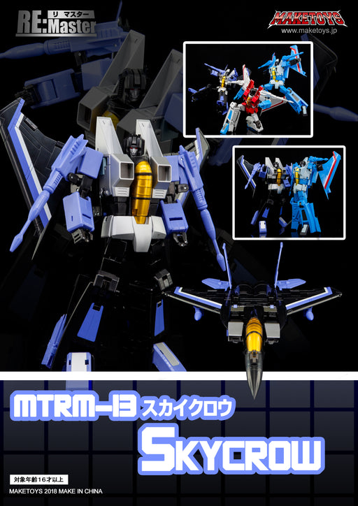 MTRM-13 Skycrow - 3rd Party Skywarp