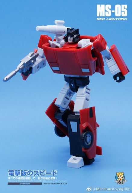 Mechfanstoys mechanic studio MS05 Red lightning Sideswipe
