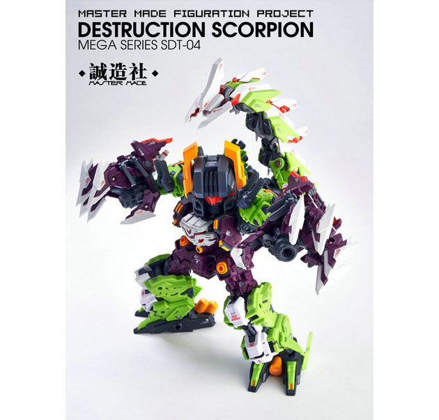 MASTER MADE - SDT-04 DESTRUCTION SCORPION