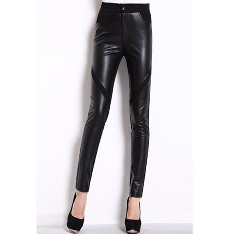 Women'S Trendy Pu Black High Waist Skinny Leggings LAVELIQ