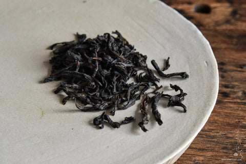 Cliff Tea, Ancient Shui Xian