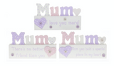 Love Mum, Oblong Stand, Sign