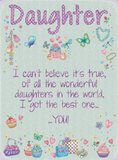 Daughter Sentiment, mini metal sign
