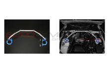 Load image into Gallery viewer, CUSCO FRONT BRACE BAR (FIAT 124 SPIDER/ABARTH) - EUROCOMPULSION