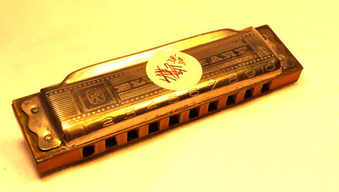 Sonny Terry Estate Harmonica - Hohner Blues Harp #38-39  Key of Bb