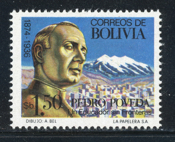 Bolivia MNH Scott #588 1.50B Pedro POVEDA Education $$