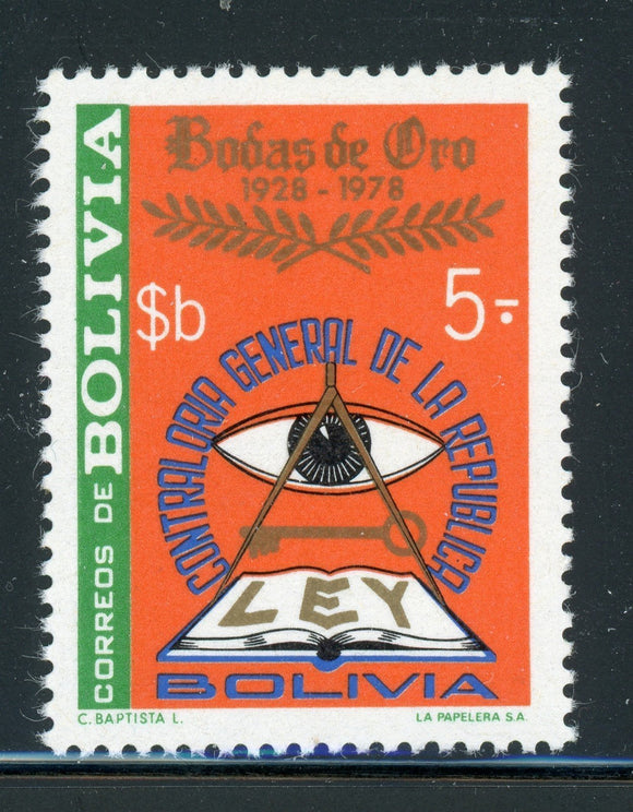 Bolivia MNH Scott #615 5B 50th Ann Audit Department EYE $$