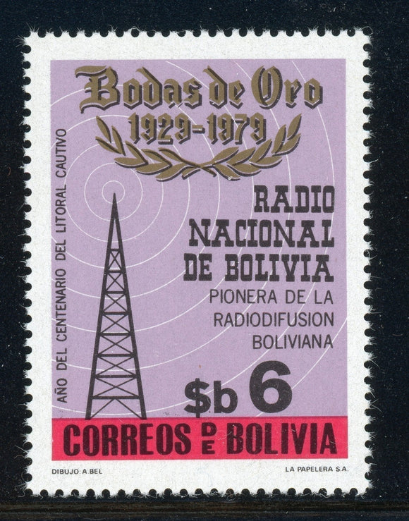 Bolivia MNH Scott #649 6B Bolivia National Radio 50th Ann $$
