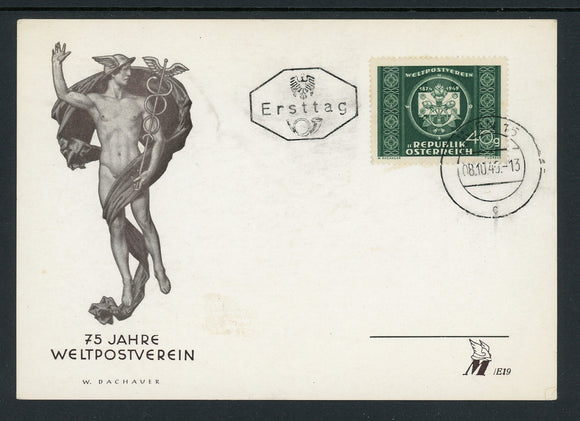 Austria Scott #565 FIRST DAY COVER FDC UPU 75th ANN Cachet $$