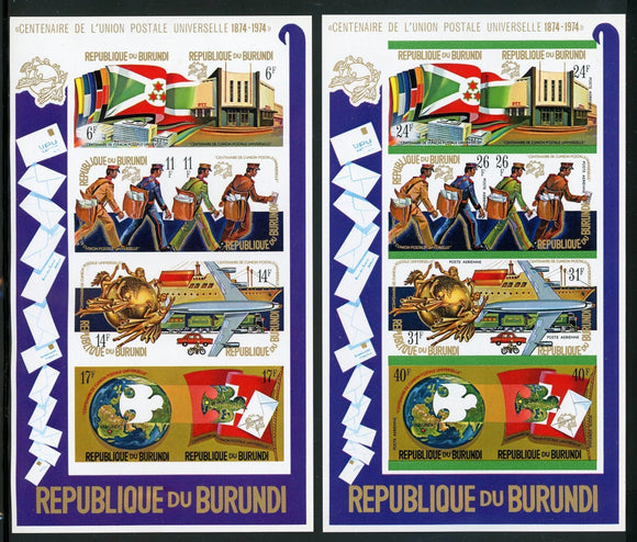Burundi Scott #463c//C202c MH IMPERF UPU Centenary Flags Mail Transport CV$47+