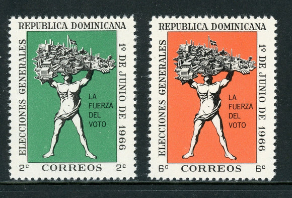 Dominican Republic Scott #620-621 MNH General Elections $$