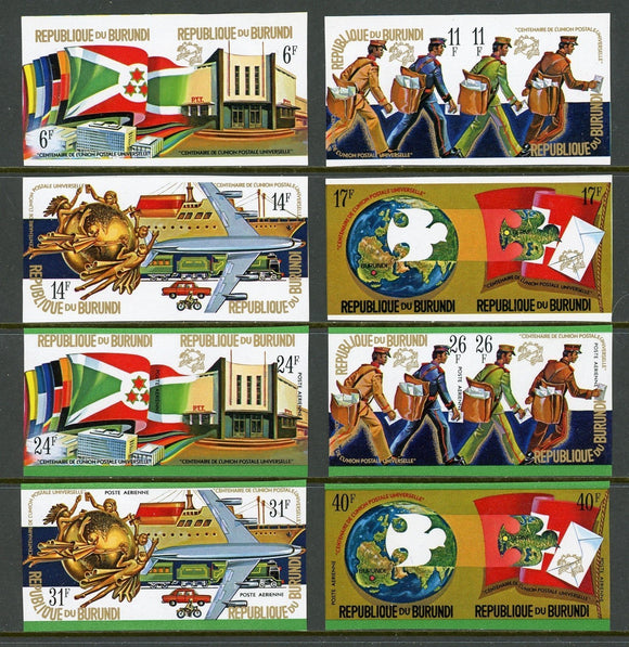 Burundi Scott #460//C202 Pairs MH IMPERF UPU Flags Mail Carriers Globe CV$30+