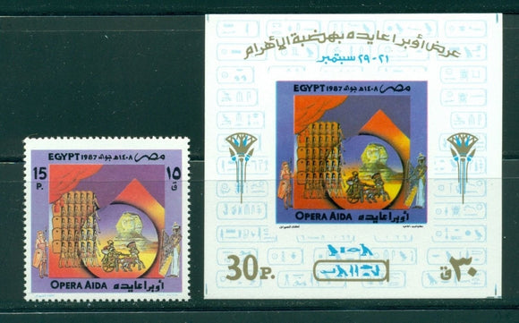 Egypt Scott #1348-1349 MNH Pyramid Of Giza Music CV$11+