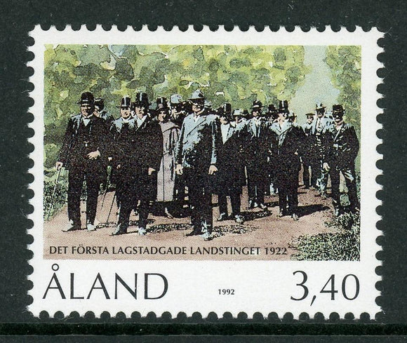 Aland Islands Scott #68 MNH 1st Aland Provincial Conference ANN $$