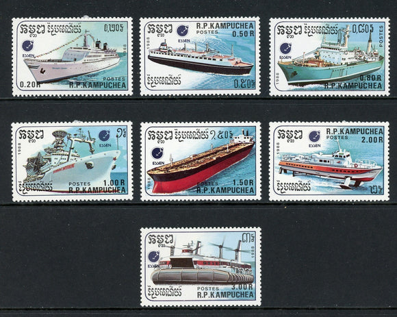 Cambodia Scott #860-866 MH SHIPS Essen '88 PHILATELY CV$6+