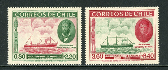 Chile Scott #B1-B2 MNH Chilean Ownership of Easter Island ANN Ships CV$10+