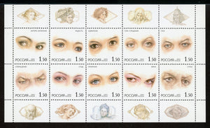 Russia Scott #6722 MNH Sheet Eyes Expressions CV$5+