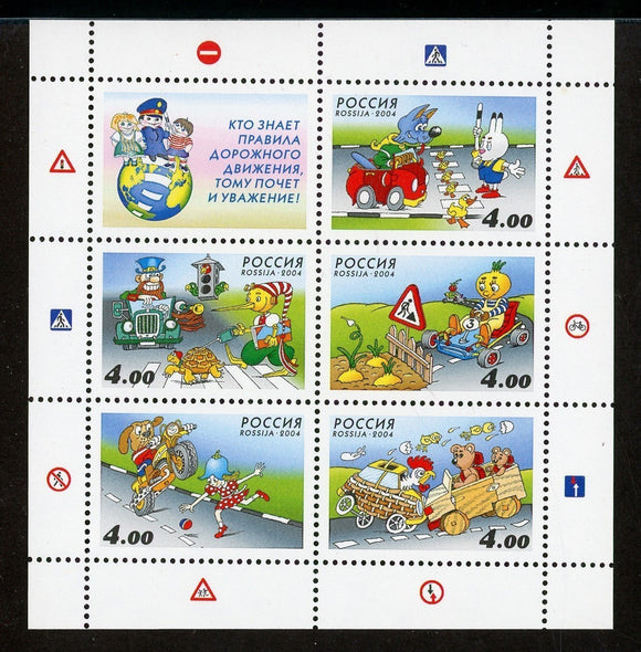 Russia Scott #6856 MNH M/S Children and Road Safety $$