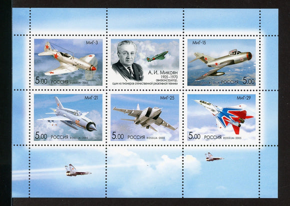 Russia Scott #6922a MNH S/S MiG Fighter Airplanes MILITARY CV$6+