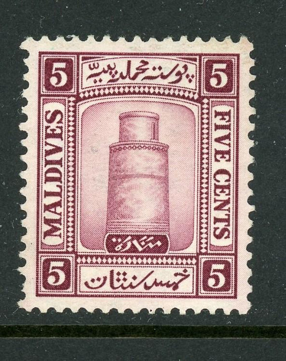 Maldive Islands Scott #13 MH Minaret of Juma Mosque 5c brown lake CV$42+