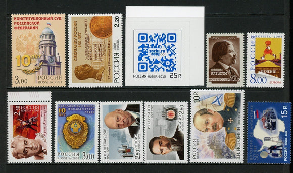 Russia MNH Small Assortment Architecture Olympics Arctic $$