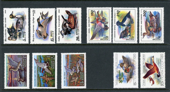Russia MNH Small Assortment Ducks FAUNA $$