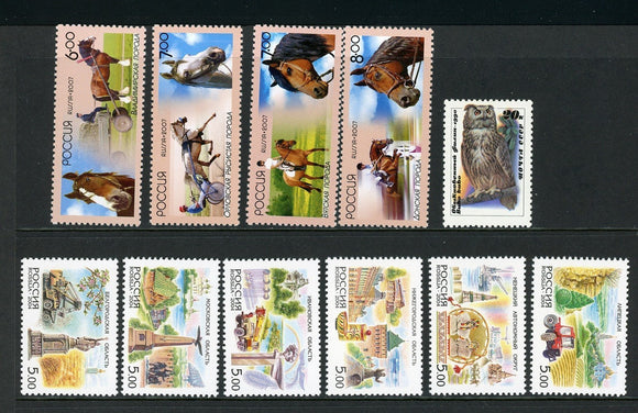 Russia MNH Small Assortment Horses Owl Fauna Scenery $$