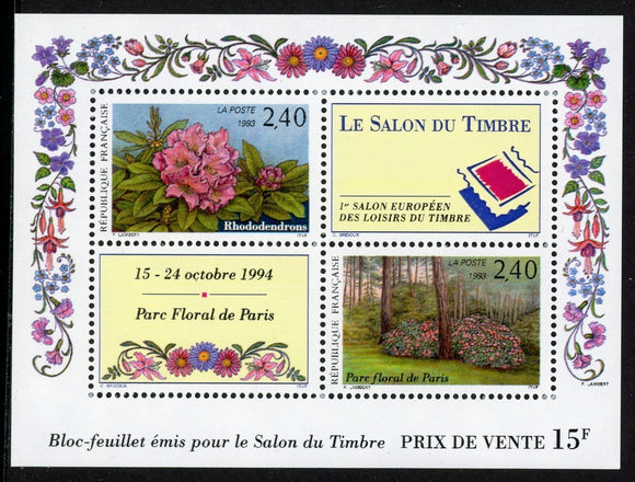 France Scott #2395 MNH S/S Stamp Show Parc Floral Paris CV$12+