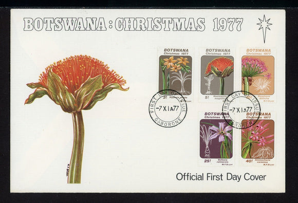 Botswana Scott #193-197 FIRST DAY COVER Christmas 1977 Flowers FLORA $$