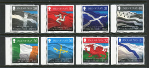 Isle of Man Scott #1260-1267 MNH Interceltic Music Festival CV$15+