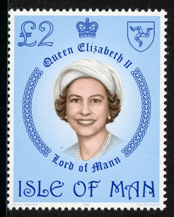 Isle of Man Scott #200 MNH Queen Elizabeth II 2£ CV$5+