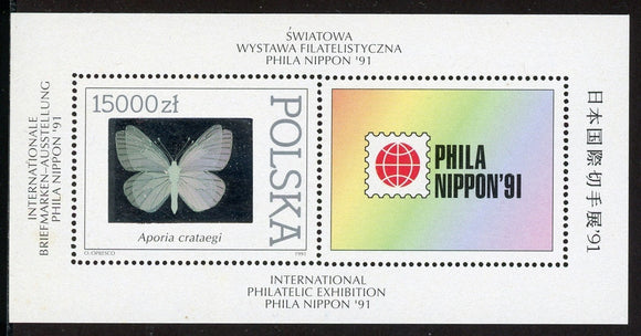 Poland Scott #3056 MNH S/S Butterflies FAUNA Nippon '91 Stamp EXPO Hologram $$