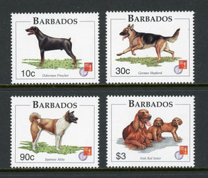 Barbados Scott #930-933 MNH Hong Kong Stamp EXPO Dogs FAUNA CV$10+