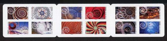 France Scott #4548a SA PANE Spirals ART CV$21+