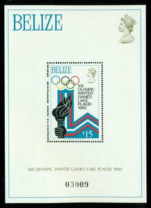 Belize MNH Scott #470 S/S Lake Placid 1980 Winter Olympics Torch CV$13+