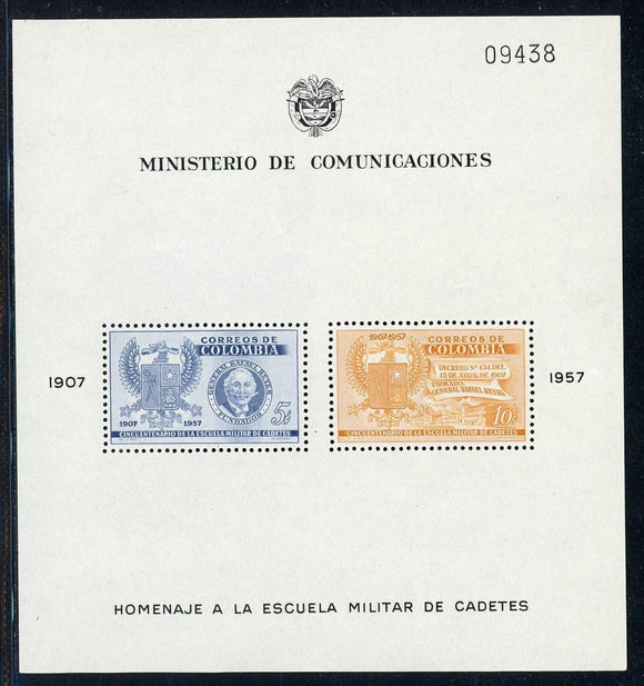 Colombia Scott #674a 50th Ann Colombian Military Academy CV$20+