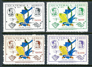 Guatemala Scott #C460-C463 MNH Revolution of 1871 Centenary CV$22+