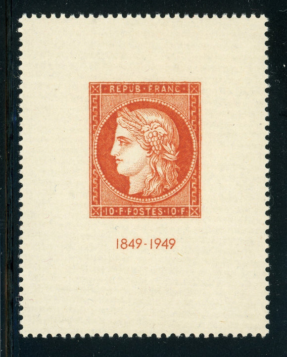 FRANCE MNH : Scott #624 10Fr Postage Stamp Centenary (1949) CV$55+
