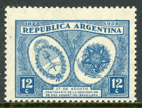 Argentina Scott #370 MNH Arms of Argentina and Brazil CV$2+