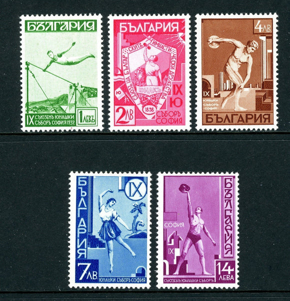 Bulgaria Scott #352-356 MH Yunak Gymnastic Organization SPORTS CV$9+