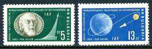 Bulgaria Scott #C92-C93 MNH Int'l Astronautical Federation SPACE CV$5+
