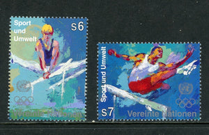 UN-Vienna Scott #205-206 MNH Sport and the Environment $$