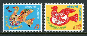 UN-Vienna Scott #208-209 MNH Plea for Peace $$