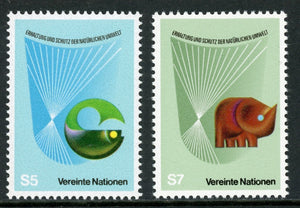 UN-Vienna Scott #28-29 MNH Conservation and Protection of Nature $$