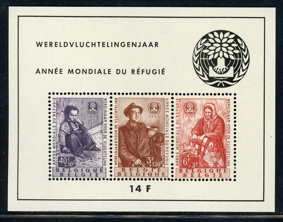 BELGIUM MNH: Scott #B662a World Refugee Year Sheet CV$70+