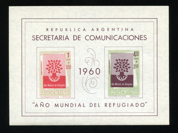 Argentina Scott #B25 IMPERF MNH S/S Oak Emblem World Refugee Year WRY $$