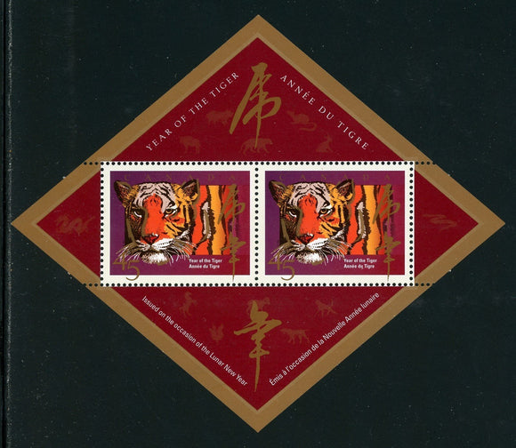 Canada Scott #1708a MNH S/S LUNAR NEW YEAR 1998 - Tiger FAUNA $$
