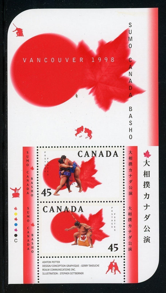 Canada Scott #1724b MNH S/S Sumo Wrestling Tournament SPORTS VANCOUVER '98 CV$3+