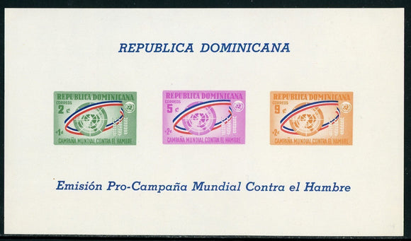 Dominican Republic Scott #B43 NOTE MNH S/S Freedom from Hunger $$